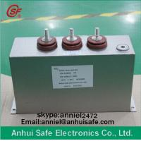China 2 terminals oil type capacitor2000uF 1000VDC high power oil filled capacitor on sale
