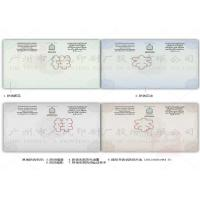 Best Watermarked Paper Diploma Certificate Printing Security Thread With Multicolor Printed wholesale