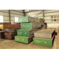 Best Supply of high quality alloy steel 1.2738 steel wholesale