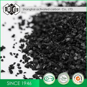 Best Food Grade Coconut Shell Activated Carbon For Cigarette Holder Black Color wholesale