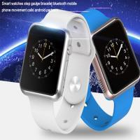 Cheap Christmas gift of colorful bluetooth3.0 GU08S smart watch wrist phone watch for sale