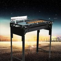 China Adjustable Charcoal Bbq Grill V Shape Outdoor Cooking With ODM Service on sale