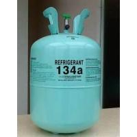 Buy cheap AUTO air conditioner refrigerant gas R134a with Non-refillable cylinder 50lbs/22 from wholesalers