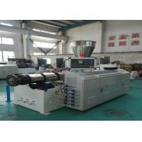 China High Capacity 380v 50HZ 3P PVC Pipe Extrusion Line Plastic Pipe Extruding Machine on sale