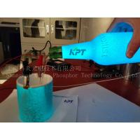 Best 3D spray electroluminescent paint & materials for metal,glass,paper etc wholesale