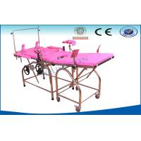 Best Medical Furniture Obstetric Table , Surgical Operating Table wholesale