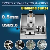 China cnc inside and outside Ring Engraver diamond tool inside ring engraving machine on sale