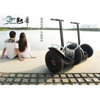 Best Anti-Theft Off Road Electric Scooter Lithium Battery China Standing Scooter wholesale