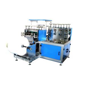 Best Hot Sale Automatic Disposable Non Woven Shoes Cover Making Machine wholesale