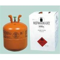 Best Refrigerant R600a Gas manufacturers 99.8% ISO9001 with Industrial Grade wholesale