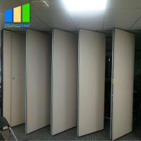 Buy cheap Commercial Furniture Folding MDF Acoustic Room Dividers Partition For Restaurant from wholesalers