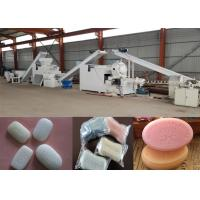China 12 Month Warranty Soap Making Equipment 300-2000 Kg Per Hour Capacity on sale