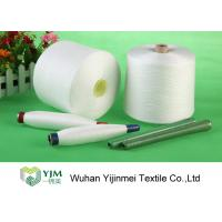 Best 42s/2 100% Polyester Core Spun Yarn On Plastic Tube , 42/2 Polyester Sewing Yarn wholesale