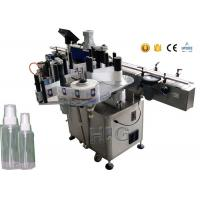Best HIGEE Auto Pill Flat Bottle Labeling Machine Ahesive Sticker Stainless Steel Material wholesale