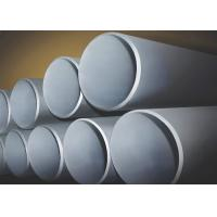 China High Creep Mirror Finish Stainless Steel Tube , Stainless Steel 347 347H Pipe on sale