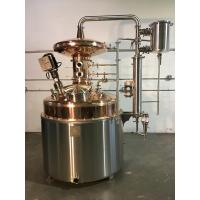 China 50L-100L Home Brewing Beer Equipment/ Micro Small Brewery Systems/Small Beer Production Equipment on sale