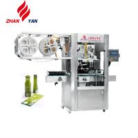 China China Manufacturer and Produce High Speed Full Automatic PVC Label Sleeving Machinery on sale