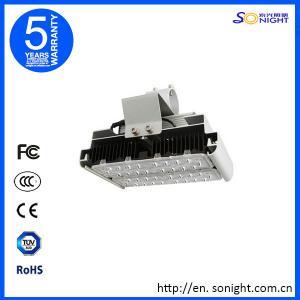 China sonight 2015 intelligent Solar Mini led street light CE, RoHS on sale