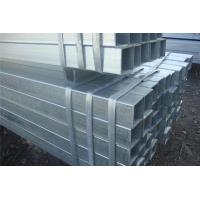 Best High Toughness Galvanized Steel Square Tubing , Zinc Plating Mild Steel Square Tube wholesale