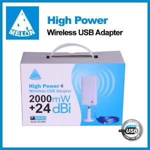 Outdoor wireless receivier RT3070 chipset Melon N89