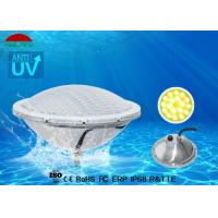 Best 4 Wires RGB WIFI Control IP68 LED Pool Light , DC 24W 12V Swimming Pool Lights wholesale