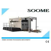 Best Semi - Automatic Flat Die Cutting Creasing Machine With Two Times Position Function wholesale