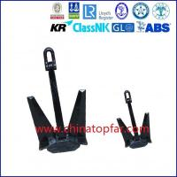 Best Marine POOL anchor, POOL-TW anchor, Pool High Holding Powr(HHP) anchor wholesale