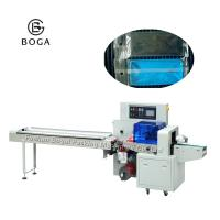 China Mobile Cover Small Flow Wrapping Machine / Automatic Pouch Packaging Machine on sale