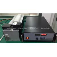 China CE Ultrasonic Wire Splicing And Terminal Welding 20kHz For Copper And Aluminum on sale