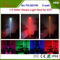 Best 5 watt 5 inch Osram multi color whit it light rod LED whip for ATV or SXS wholesale
