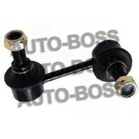 Best Stabilizer Link wholesale