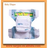 Best 2016 Supplier Wholesale New Design Super OEM Disposable Baby Diaper wholesale