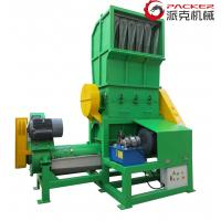 Best High Capacity Plastic Crusher Machine Electric Control For Agriculture Film wholesale