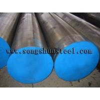 Cheap Tool Steel Round P20+S mould steel wholesale for sale
