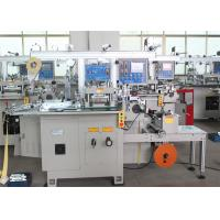 China Professional Paper Craft Die Cutting Machine With Conveyor Belt , Hot Stamping on sale
