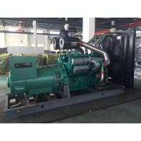 Buy cheap Soundproof 250kva diesel generator set three phase powered by Cummins engine hot from wholesalers