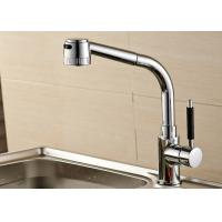China ROVATE Long Reach Single Handle Kitchen Faucet Pull Out Dual Mode Sprayer on sale