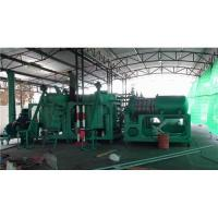 China Used engine  oil recycling,oil purifier,oil refinery,regeneration,purification on sale