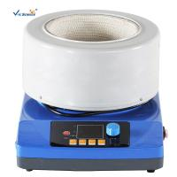 Best 3000mL  Laboratory Heating Mantle Heated Magnetic Stirrer 730W OEM Service wholesale
