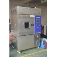 Best Accelerated Weathering Tester / Xenon Test Machine  / Xenon Aging Tester wholesale