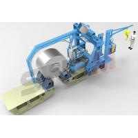 Buy cheap Strip Coil Strapping Machine from wholesalers