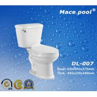 Best Sanitary Wares Ceramic Water Closet Two-Piece Toilets (DL-007) wholesale