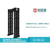 China LCD Touch Screen Intelligent Alarm Archway Metal Detector , Remote Control System on sale