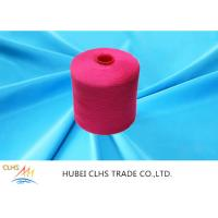 Best Bright Colored Spun Dyed Polyester Yarn Natural Fiber Blended Good Elasticity wholesale