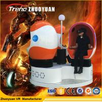 Best Multi Colors 9D VR Simulator , 9d Motion Ride Professional Egg Design wholesale