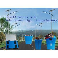 Best Original 12v 30ah LiFePO4 Battery Pack Long Cycle Life 180*145*65mm Size wholesale