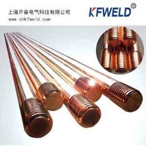 Best Copper Clad Steel Grounding Rod, diameter 14.2mm, 5/8. length 1500mm, with UL list wholesale