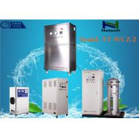 China Water cleanr Odor Free Ozone Generator 1800W For Food Process Industry on sale