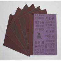 Buy cheap Abrasive Cloth Sheet from wholesalers