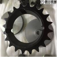Best American Standard Taper Bore Sprockets Black Color With 1610 Bushing 20 Tooth wholesale